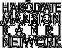 函館マンション管理組合ネットワークロゴ